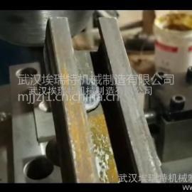 哈芬槽铆接机,埃瑞特哈芬槽铆接机,哈芬槽铆接机生产设备