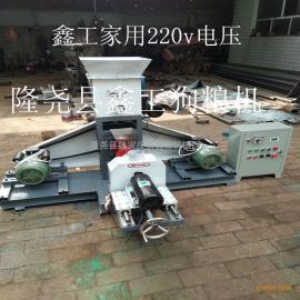 60型宠物 牛蛙饲料膨化机 狗粮生产设备 狗粮饲料颗粒膨化机