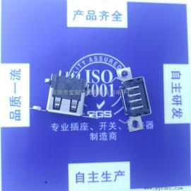 USB母座90度弯脚插板/2.0USB插板带螺丝孔