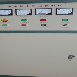 EPIC-II控制器
