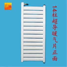 暖气片家用 超导暖气片元宝暖气片