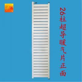 免真空太阳能超导暖气片家用供暖新设备