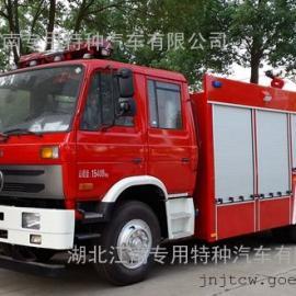 新款国五东风145水罐消防车 东风6吨泡沫消防车价格