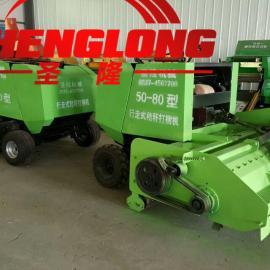 长春市玉米秸秆回收打捆机 秸秆收割粉碎打捆机价格便宜