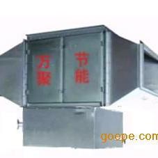 WJRG-20C型冷凝水余�峄厥掌�