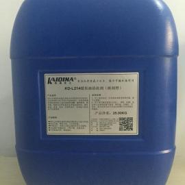 煤焦油换热器清洗剂