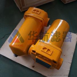 替代黎明过滤器ZU-63*10回油过滤器