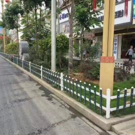 温州PVC护栏厂——乐清草坪护栏厂—洞头永嘉草坪栏杆厂家
