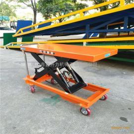 载重2吨手动液压升降平台车模具运输车工作台