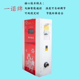 家庭供暖设备电采暖炉子厂家