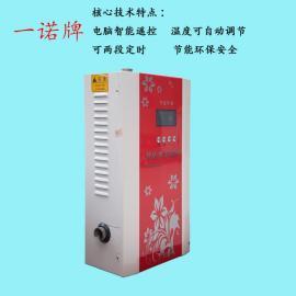 遥控 电锅炉家用地暖壁挂炉采暖锅炉