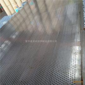 304不锈钢冲孔网@圆形不锈钢板@冲孔网生产厂家【至尚】