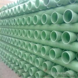 预埋式玻璃钢管道@安徽地区直供玻璃钢电缆保护管排水通风管道