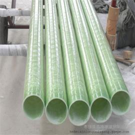 江苏地区直供玻璃钢管道@玻璃钢预埋式电缆保护管污水排水管道