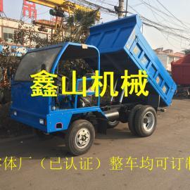 建筑柴油拉土车 工程四不像自卸车