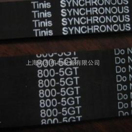 加工中心 数控车床专用皮带1025-5GT