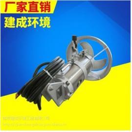 潜水搅拌机1.5KW 不锈钢潜水搅拌机厂家 建成直销