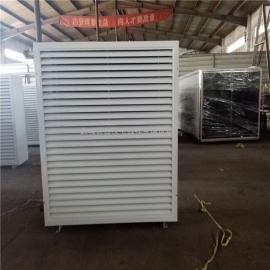 鑫祥空调 山东德州热水暖风机 蒸汽暖风机