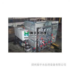 云南纯水处理设备-电渗析