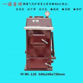 采暖炉燃煤锅炉水暖炉地暖锅炉生物质炉