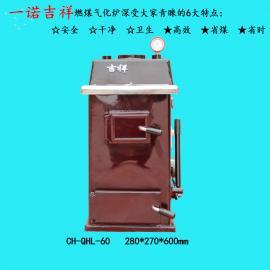 气化炉取暖炉 水暖锅炉 柴火炉子 土暖气炉子