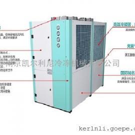 反应釜风冷制冷机