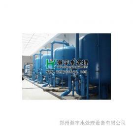 武汉软化水设备/软水器 -除盐设备