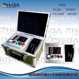 智�_PE-08-3000-10型��崛酆�C
