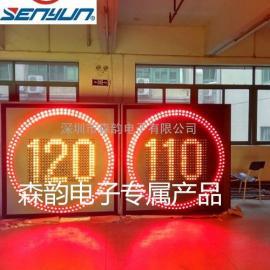 可变限速标志,LED限速标志,1.5X1.5M限速标志,