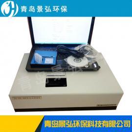 红外测油仪测总油石油类动植物油 高精度红外测油仪