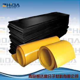 智达DN300辐射交联聚乙烯热收缩带