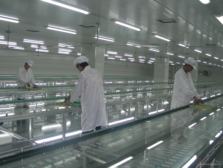 产品展示 净化工程 装配式无尘车间 > 承接保健品化妆品食品药品生产