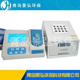 供应四合一cod快速测定仪 四合一多参数水质检测仪