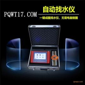 PQWT-ZS150一键成图找水仪打井仪地下找水仪