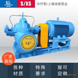 大口径、大流量、高杨程单级双吸离心泵/中开泵 300S90