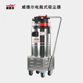 电池工业吸尘器 车间地面吸灰尘用蓄电池大功率吸尘机WD-3070