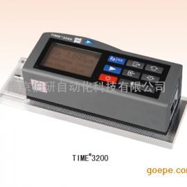TIME3200手持式粗糙度仪