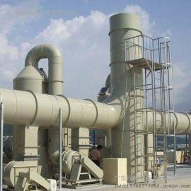 惠州废气处理之粉尘废气处理工程惠州环保公司