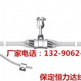 预绞式地线悬垂线夹 地线悬垂线夹