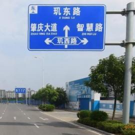 肇庆道路交通指示牌的制作流程
