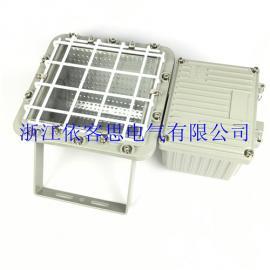 支架式防爆泛光灯BAT53-L400W