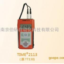 TIME2113超声波测厚仪