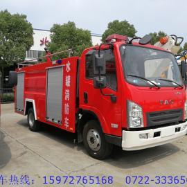 3吨厂区民用消防车|3吨单排解放消防救火车