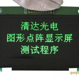 SSD1305T7控制器的12864OLED显示屏