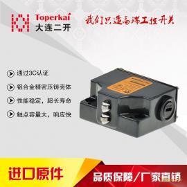 组合行程开关LXZ1-02L/N厂家现货供应 品质保证