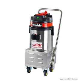 15L小型电瓶式吸尘器无电源场所专用700W无线吸尘器