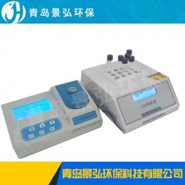 COD测定仪含消解器_便携式COD测定仪常规方法快速测量