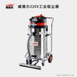 广州电器车间用吸尘器|磨具磨料工厂用吸尘器价格|威德尔