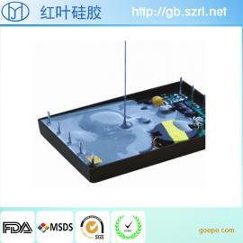 信越KE-1204A/B导热阻燃灌封胶