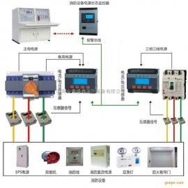 海口消防设备电源监控系统